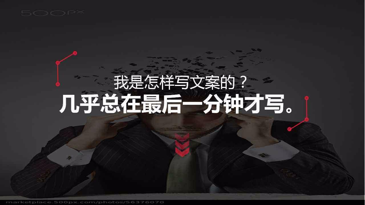 【小墩】广告策划专业优秀简历范文