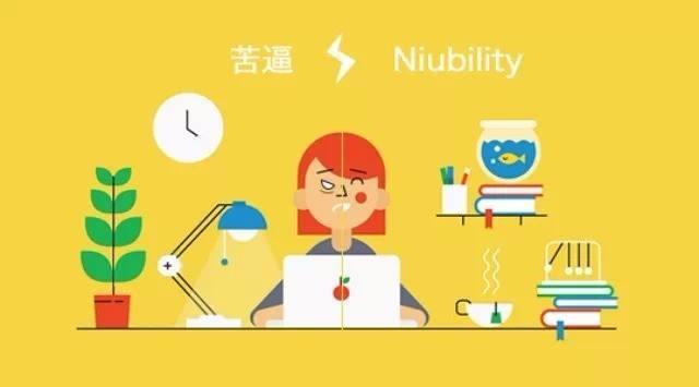【小墩】新媒体运营优秀简历范文