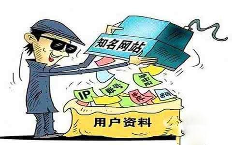 【小墩】招聘网站简历泄露:700元采集58同城全国简历信息