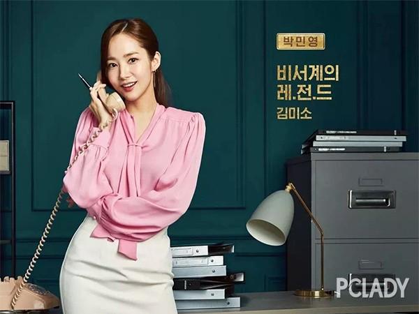 【小墩】职业style这么多 偏偏时髦丽人就独宠真丝衬衫