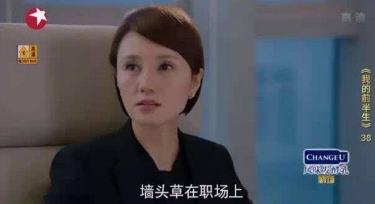 【小墩】职场巨婴二号:职场恋情里的无原则墙头草