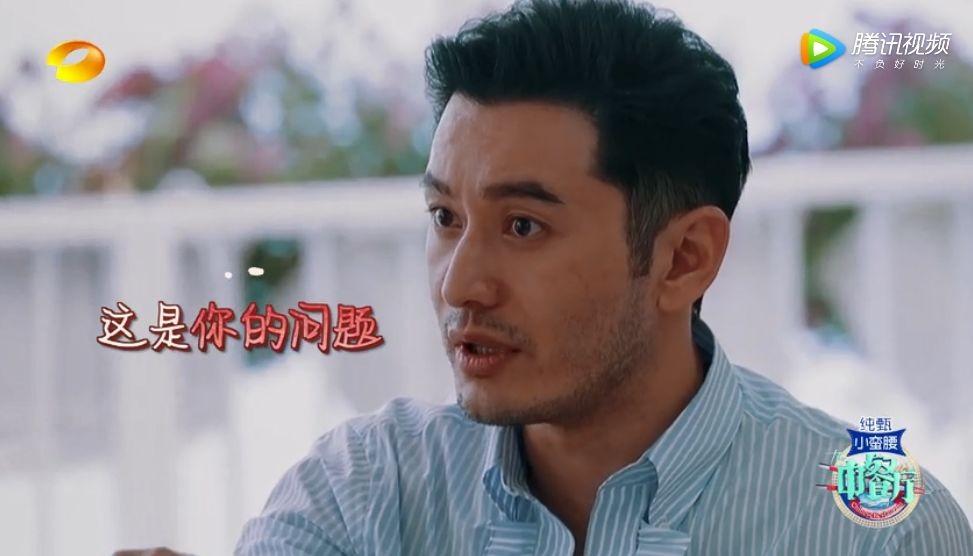 黄晓明和王俊凯因为在综艺节目《中餐厅3》的因为这个表现表现而备受大家关注